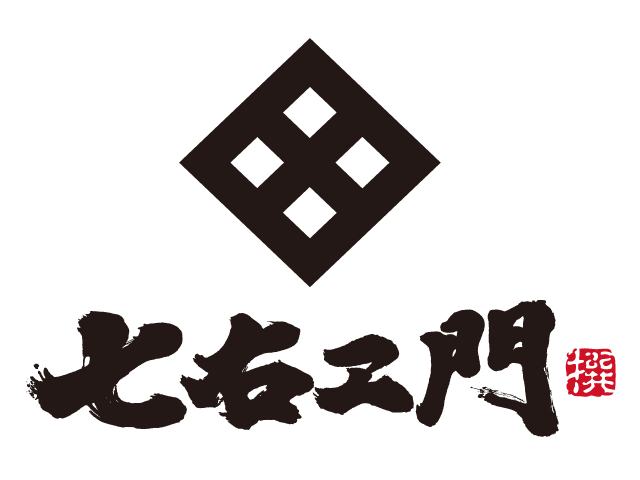 brand_shichiemon2