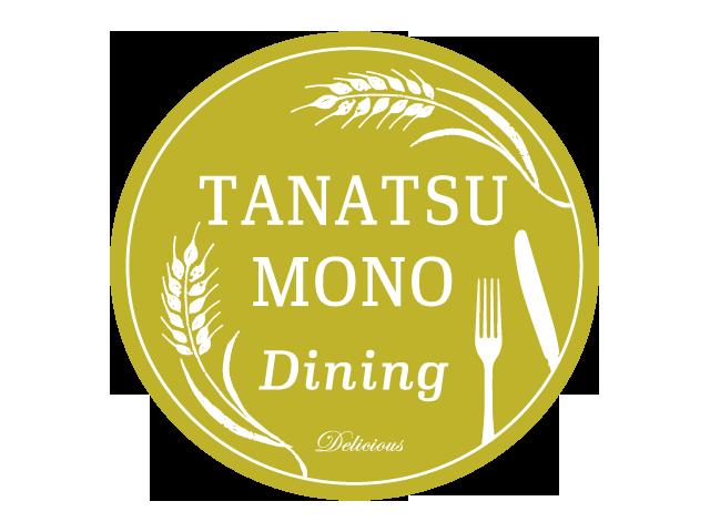 brand_ta_dining2
