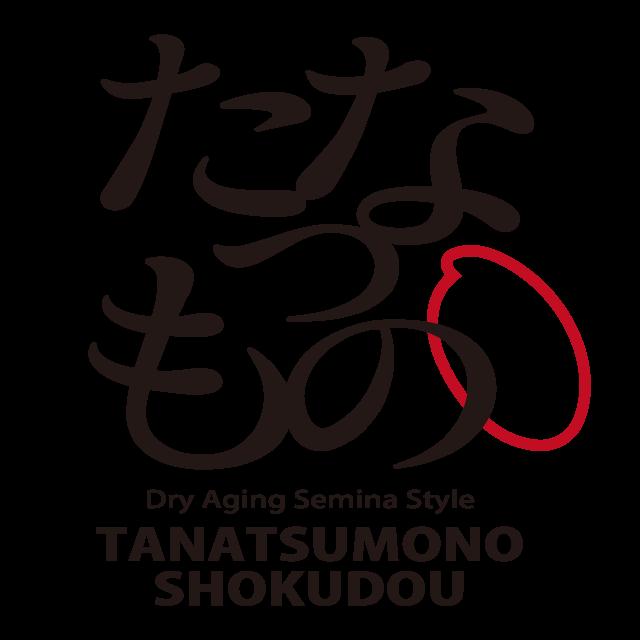 logo_shokudou