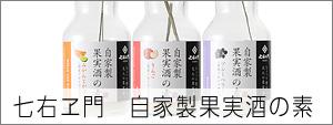 main2_banner_shi_kajitsusyu_thum