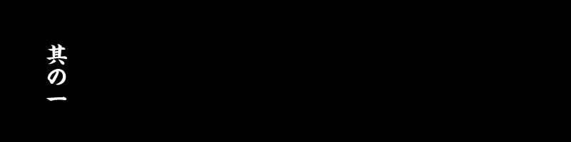 den_title