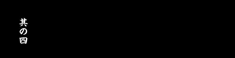 den_title4