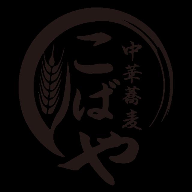 logo_chukasobakobaya