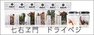 main2_banner_shi_drybege_thum