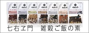 main2_banner_shi_zakkoku_thum