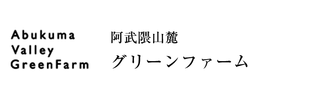 top_logo_avgf2