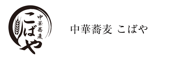 top_logo_kobaya