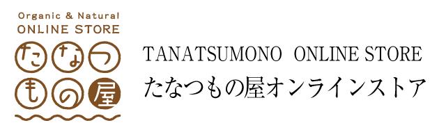 top_logo_tanatsumonoya_os2