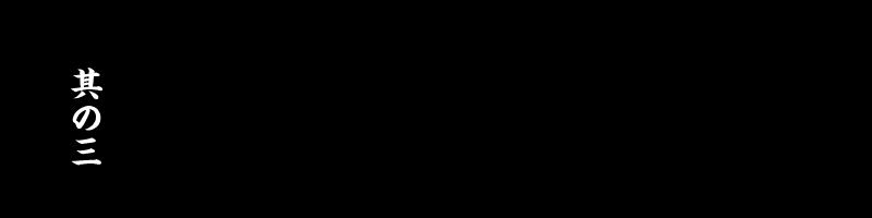 den_title3