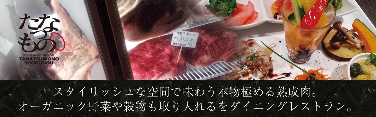 maintitle_shokudou3-min