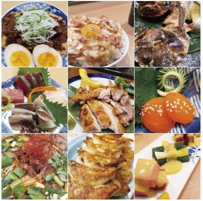 foodimage_meshihirota
