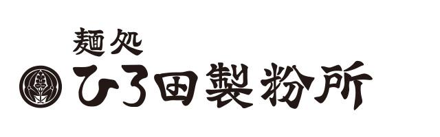 top_logo_mendokorohirota